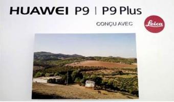 Exposition discover Tunisia : La Tunisie sous les lumières du Huawei P9