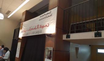 Une charte des associations tunisiennes à Paris