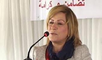 Emna Mansour Karoui, première candidate à la Présidence