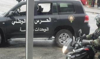 Des membres humains découverts dans un sac: La garde nationale ouvre une enquête