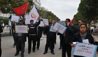 Le Courant al-Mahaba proteste contre la venue du président al-Sissi en Tunisie