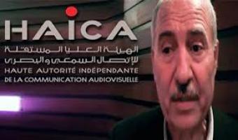 Attentat terroriste et déballage médiatique : le mutisme de la HAICA