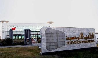 Les sanctions contre les employés de l'ETT relancent le débat sur le double emploi