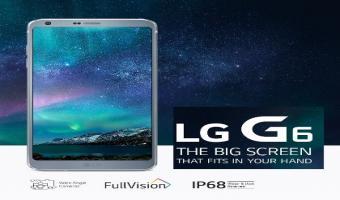 LG Electronics: Une quête continue de nouveautés