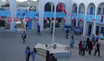 Panique dans un lycée à la Manouba à cause de deux cas de tuberculose
