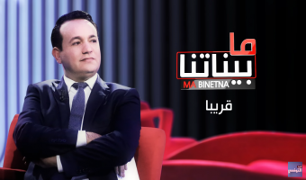 France 3 va poursuivre El Hiwar Ettounsi pour plagiat de son émission le Divan