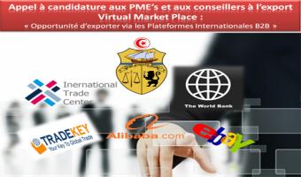 Le ministère du Commerce encourage les PME à se développer sur les marchés virtuels