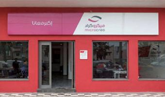Deuxième agence Microcred en Tunisie