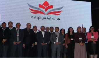 « Le Harak » de Moncef Marzouki obtient son visa