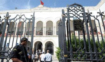 Polémique autour du nouveau siège du Tribunal de première instance de Tunis