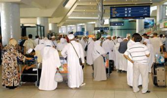 Il perd 18 mille DT et 2 passeports alors qu'il se préparait pour le pèlerinage à La Mecque