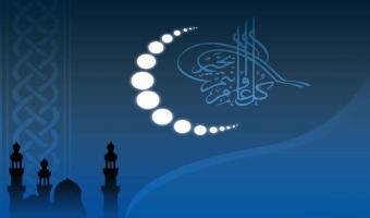 Ramadan commence samedi en Arabie Saoudite