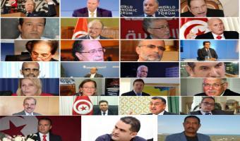 La Tunisie bat le record mondial de candidats à la Présidentielle