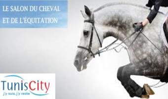 Salon du cheval et de l équitation du 4 au 7 mai à Tunis City
