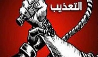 Journée mondiale de soutien aux victimes de la torture : démarrage des activités de l'instance nationale