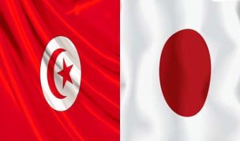 60èmeanniversaire des relations diplomatiques Tuniso-Japonaises