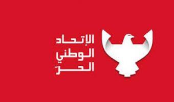 Hatem  El-Euchi  démis  de ses fonctions à l'UPL, selon Yosra Mili