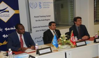 Le Centre de formation postale pour la Région arabe installé à Tunis