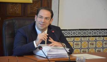 Youssef Chahed recommande l'accélération du projet du RFR