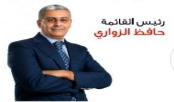 Hafedh Zouari (tête de liste Afek Tounes à Sousse): «Le travail est notre seule issue pour le développement»