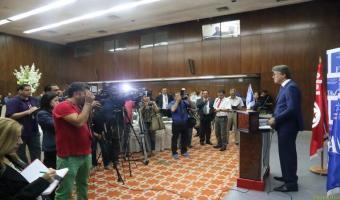 Reportage photos de la conférence de presse donnée par Mohamed Ali Toumi pour annoncer l