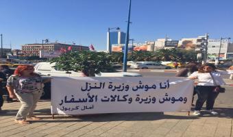 En photos, sit-in des agences de voyages contre Amel Karboul
