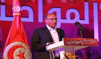 Reportage photos de l'ouverture du congrès constitutif du Mouvement Harak Chaab El Mouwatinine