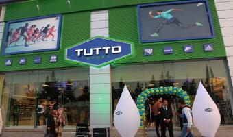 TUTTO SPORT ouvre son nouveau showroom de Sport à La Soukra