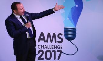 L'AMS Challenge dévoile son Palmarès