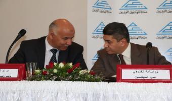 Conférence de presse de l'Ordre des Ingénieurs Tunisiens (en images)