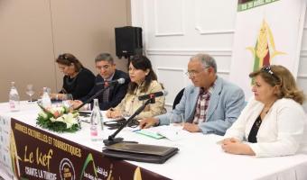 """En photos, conférence de présentation de la manifestation """"Le Kef chante la Tunisie"""""""