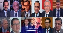 Remaniement ministériel : La liste complète