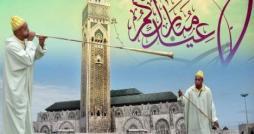 Les Musulmans ne célèbrent pas ensemble l'Aid El Fitr