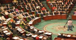 Tunisie: les députés font le bilan des huit dernières années