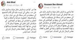 Quand le délégué de Beni Khiar plagie le post FB du délégué de Bouargoub