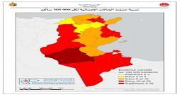 Coronavirus-Tunisie: 56 nouvelles contaminations au 13 Août 2020