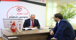 Tunisie: Le dernier délai pour la déclaration du patrimoine fixé au 31 décembre
