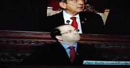 Tunisie: De la moralisation de la vie politique*
