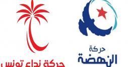 L'attitude de Nidaa Tounes n'aura pas de conséquences sur le consensus avec Ennahdha