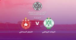 Coupe Arabe des Clubs: L ESS affronte le Raja