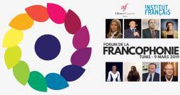 Tunisie : Forum de la Francophonie le 9 mars à Tunis