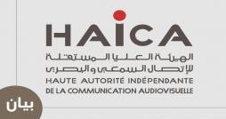 Une bonne couverture de la campagne électorale, selon la Haica