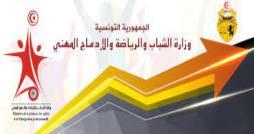 Tunisie: Reprise de toutes les activités sportives et de jeunesse