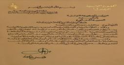 Photo du jour : la lettre de mission calligraphiée de Kaïs Saïed à Habib Jomli