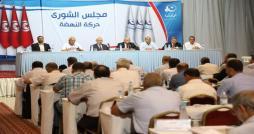 Conseil de la Choura : Démarrage ce weekend des concertations sur le futur gouvernement