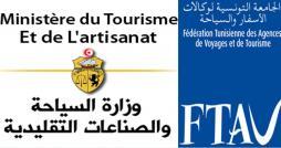 La FTAV et la FTRT appellent à la nomination d'un ministre opérationnel