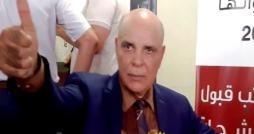 Tunisie: décès de l homme d affaires Bahri Jelassi