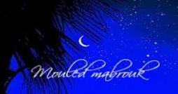 Fête du Mouled : Mardi 20 novembre 2018 jour de congé