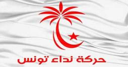Bloc Nidaa Tounes: quatre départs et trois arrivés