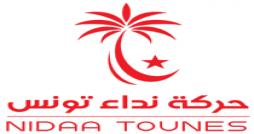 Le groupe Nidaa démet 5 députés pour non respect de la consigne de boycott de la plénière